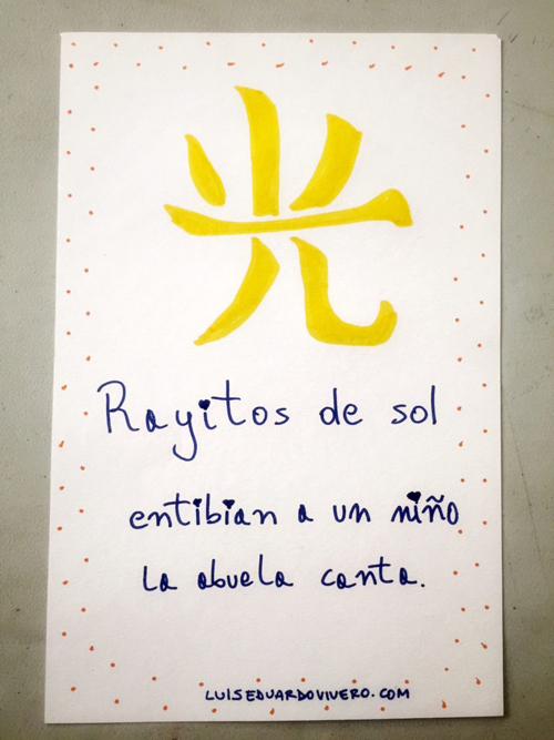 rayitos-de-sol-haiku-768x1024